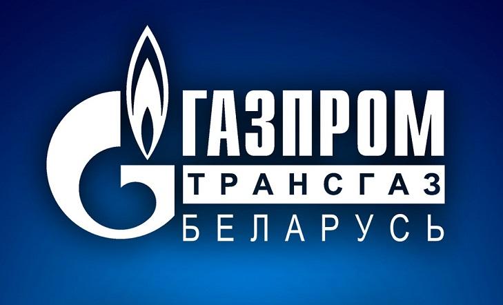 газпром-гомель