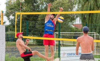 чемпионат-гомеля-пляжный-волейбол
